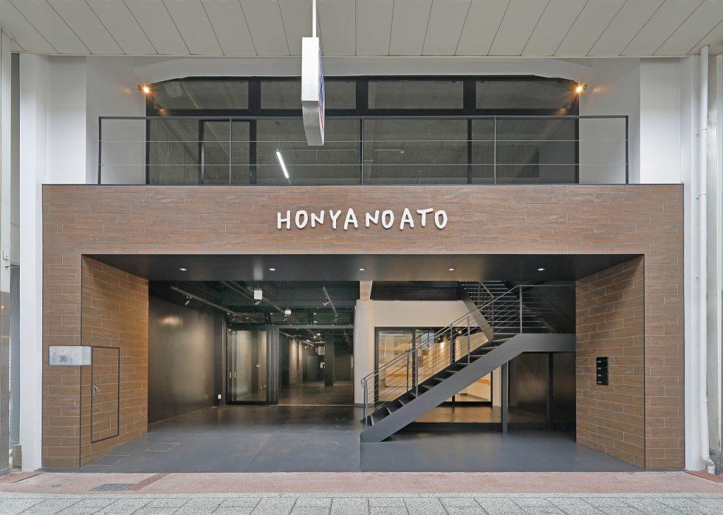 HONYANOATO