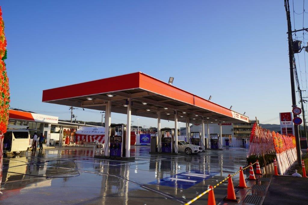 株式会社アワジエネルギー 洲本SS給油所